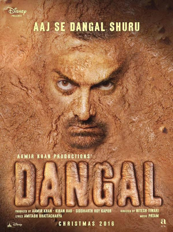 Dangal Movie Review Hindi