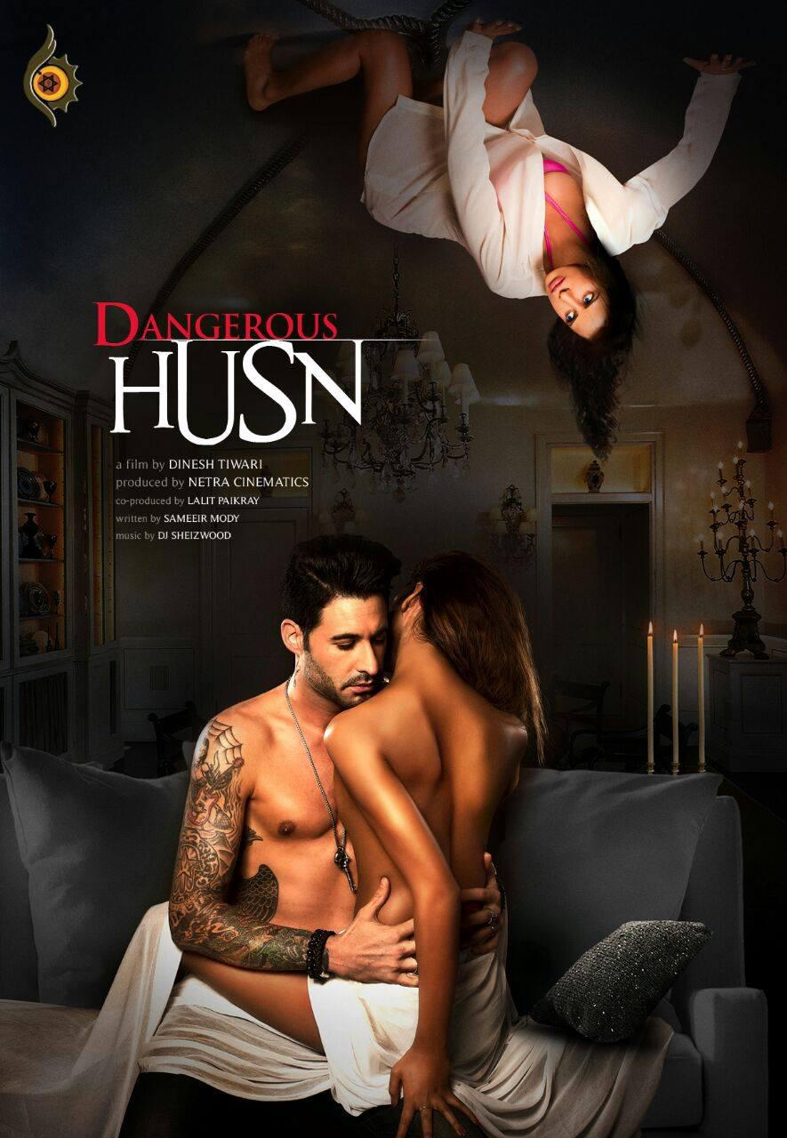 Dangerous Husn Movie Review Hindi