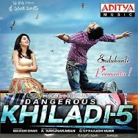 Dangerous Khiladi 5 Movie Review Hindi Movie Review