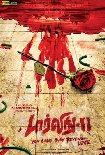 Darling 2 Movie Review Tamil Movie Review