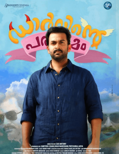 Darvinte Parinamam Movie Review Malayalam Movie Review