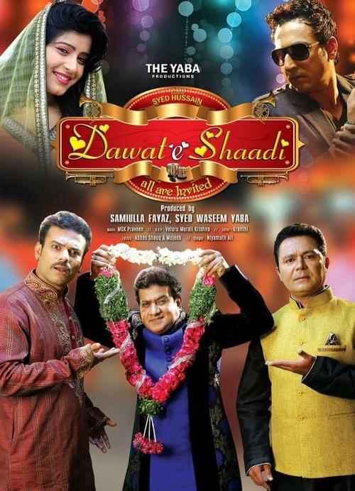 Dawat E Shaadi Movie Review
