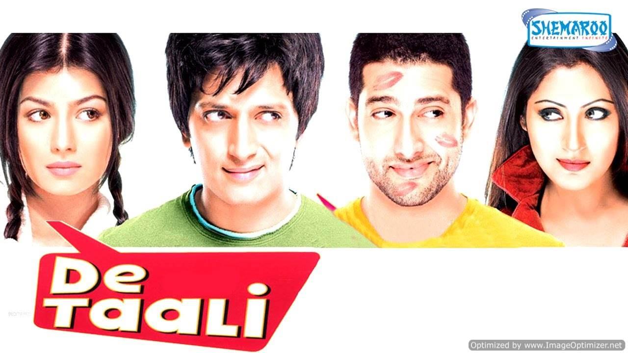 De Taali Movie Review Hindi