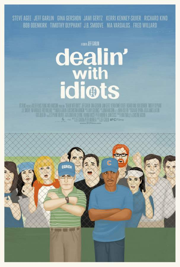 Dealin' With Idiots Movie Review English