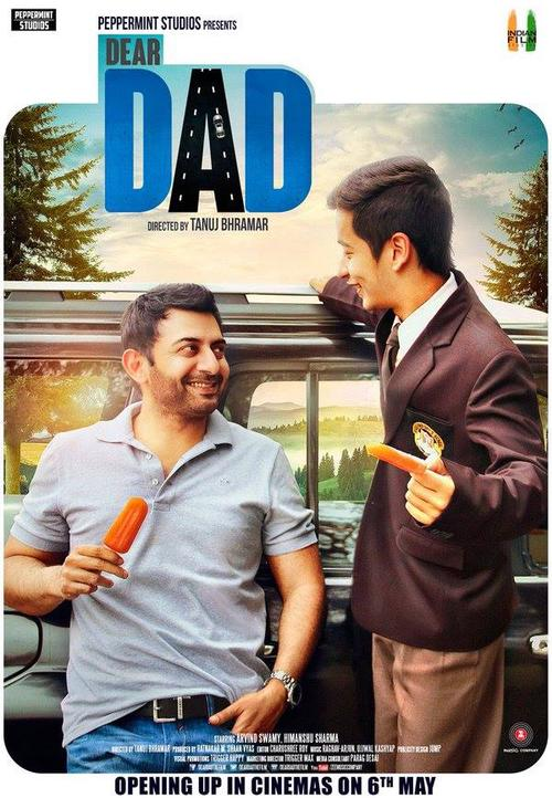 Dear Dad Movie Review Hindi Movie Review