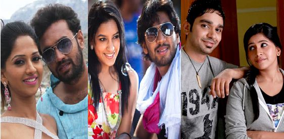 Debut Day In Kannada Cinema!