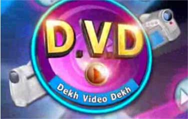 Dekh Video Dekh