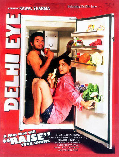 Delhi Eye Movie Review Hindi