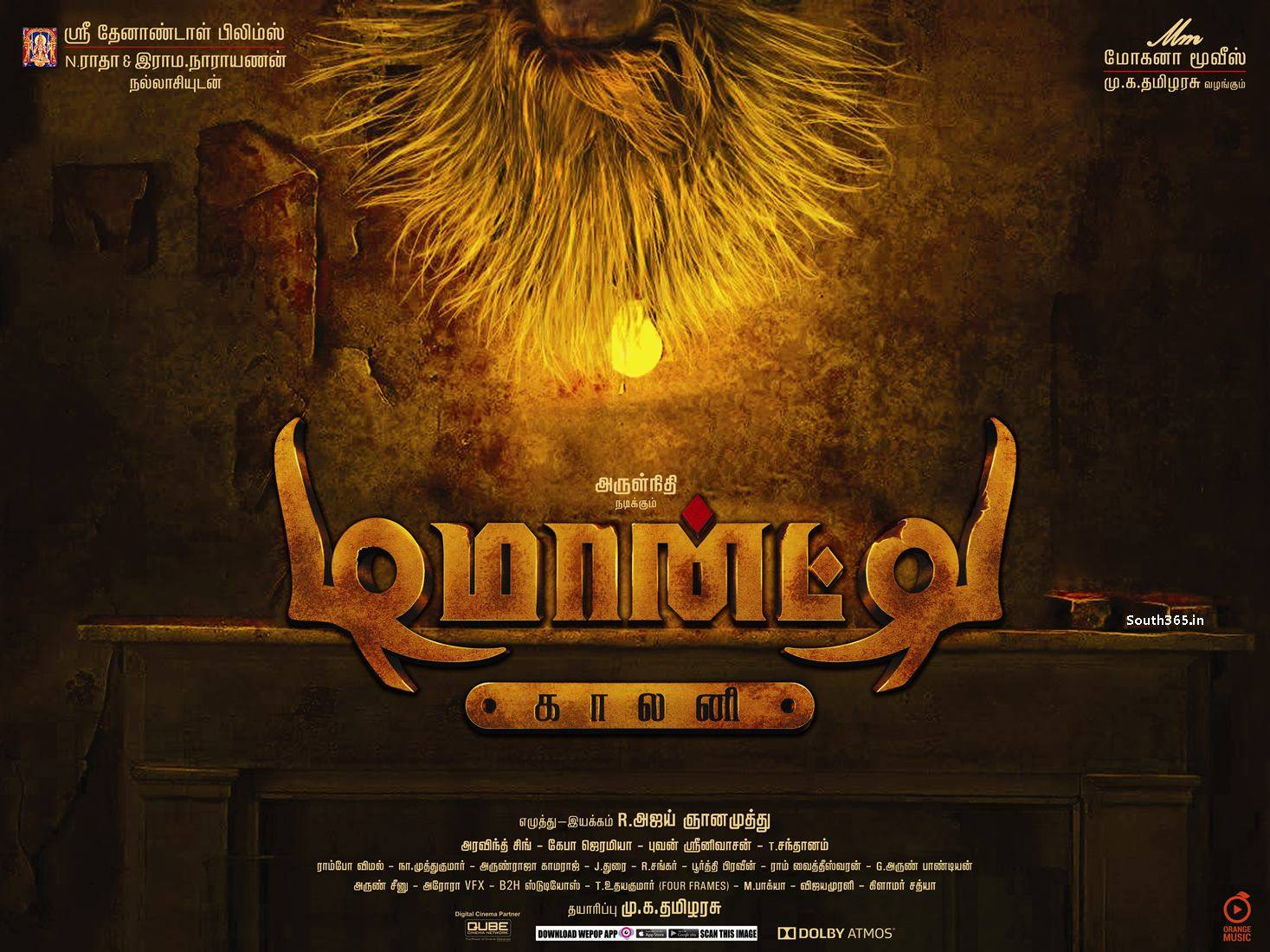 Demonte Colony Movie Review Tamil