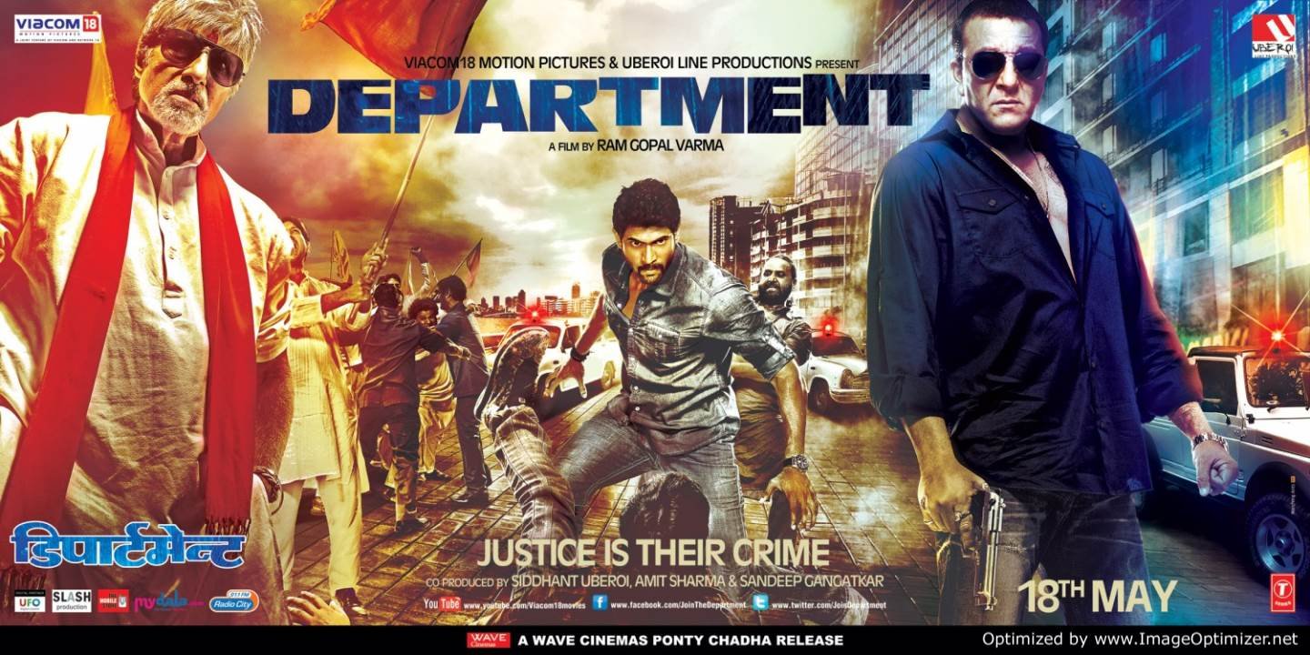 Department Movie Review Hindi