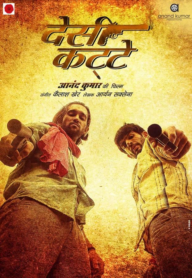 Desi Kattey Movie Review Hindi
