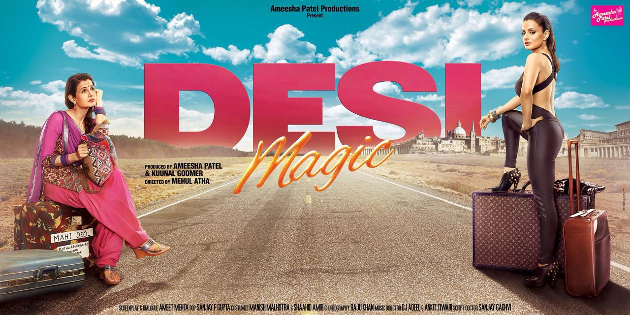 Desi Magic Movie Review Hindi
