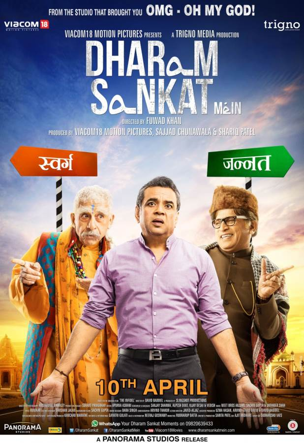 Dharam Sankat Mein  Movie Review Hindi