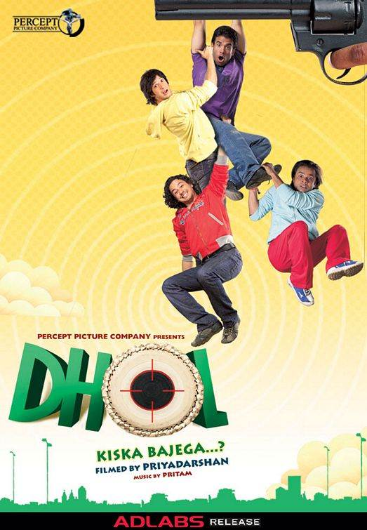 Dhol  Movie Review Hindi