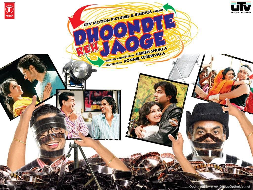 Dhoondte Reh Jaaoge Movie Review Hindi