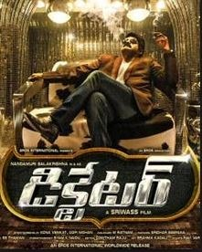 Dictator Movie Review Telugu Movie Review