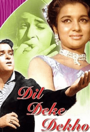 Dil Deke Dekho Movie Review