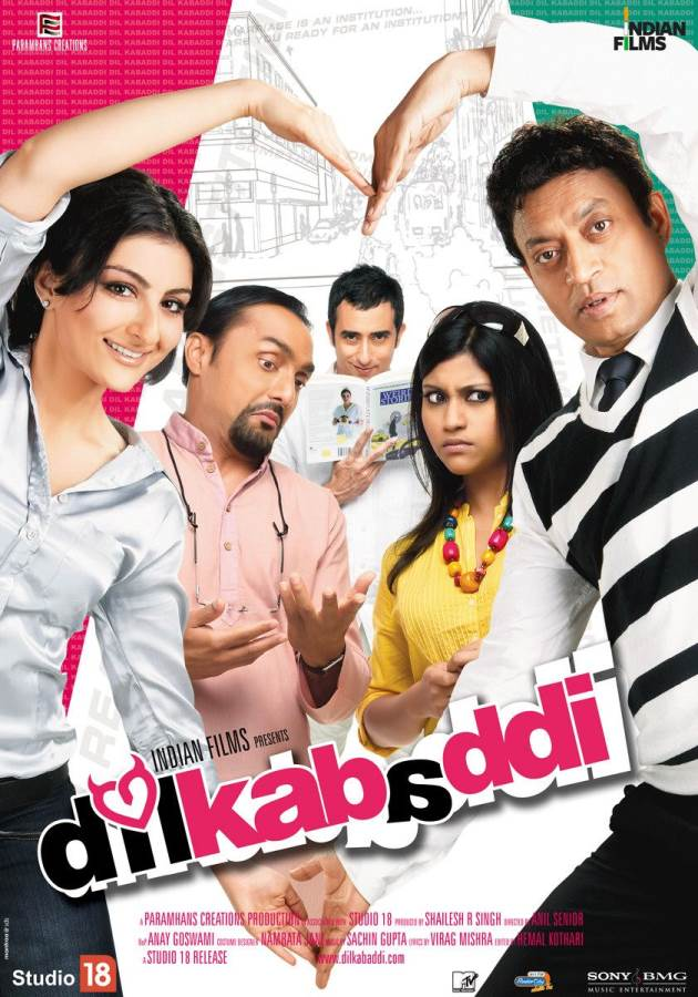 Dil Kabaddi Movie Review Hindi