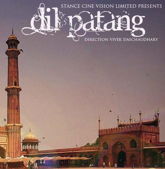 Dil Patang Movie Review Hindi