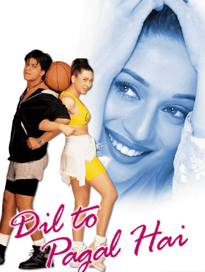 Dil To Pagal Hai Movie Review