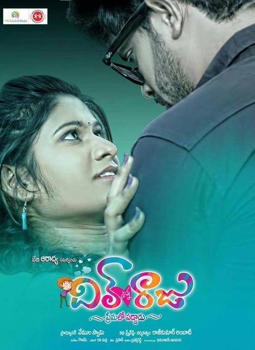 Dil Unna Raju Movie Review Telugu Movie Review