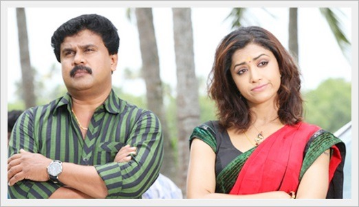 Dileep's Canadian Tharavu Has A New Title