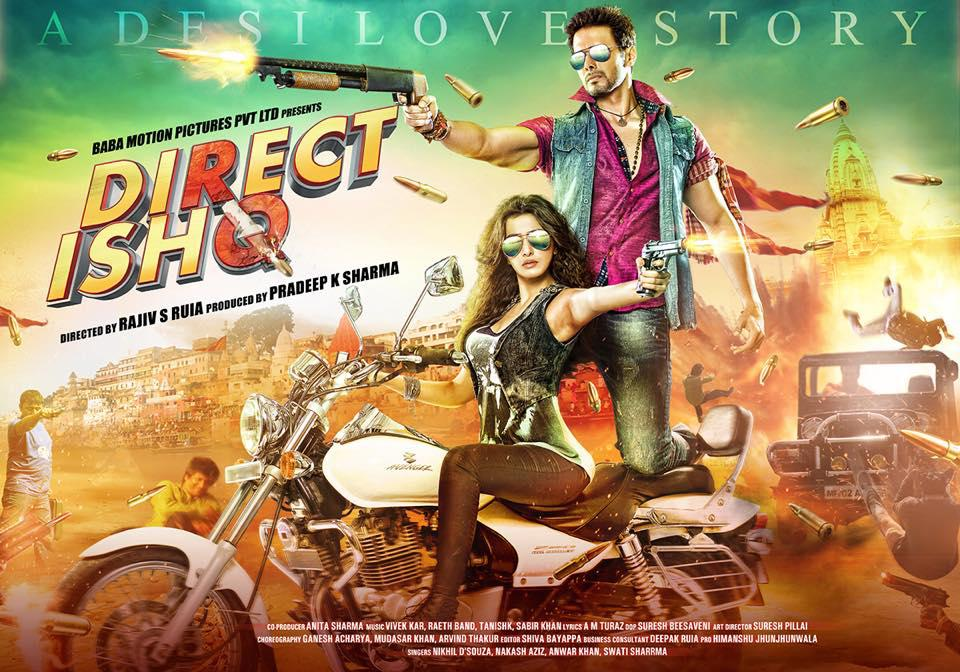 Direct Ishq Movie Review Hindi