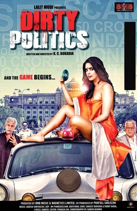 Dirty Politics  Movie Review Hindi