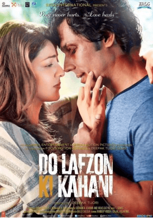 Do Lafzon Ki Kahani Movie Review Hindi Movie Review