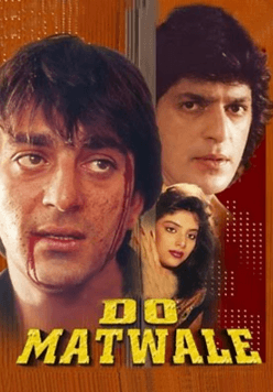 Do Matwale Movie Review Hindi Movie Review
