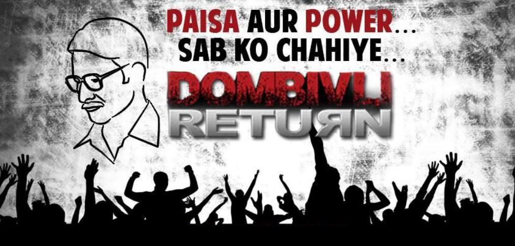 Dombivli Return Movie Review Hindi