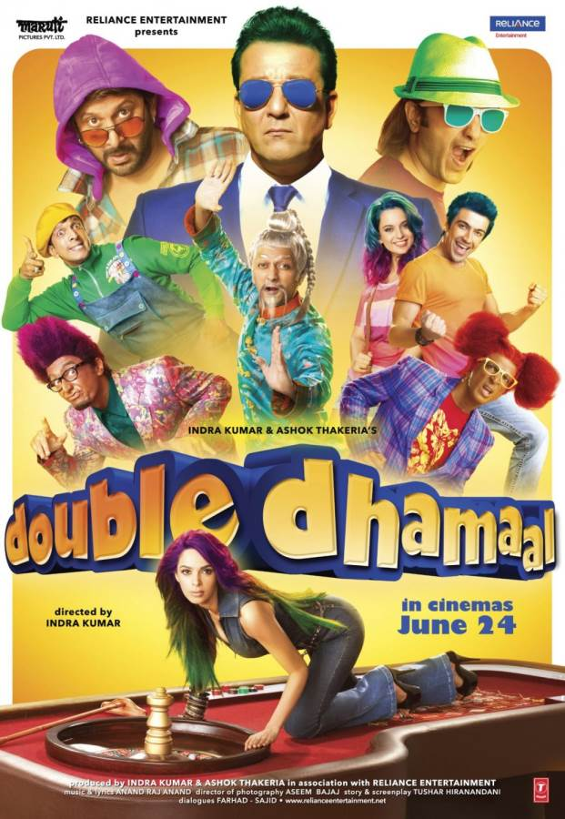 Double Dhamaal  Movie Review Hindi