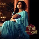 Drashti Dhami To Act As 'Laxmi Bai'