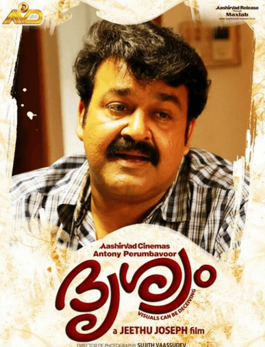 Drishyam Malayalam Movie Review Malayalam Movie Review