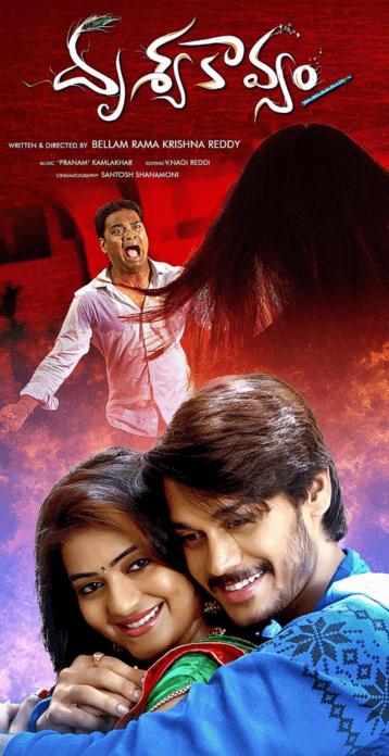 Drishya Kavyam Movie Review