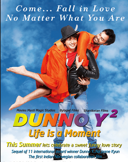 Dunno Y2.... Life Is A Moment Movie Review Hindi