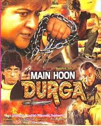Durga Movie Review Hindi Movie Review