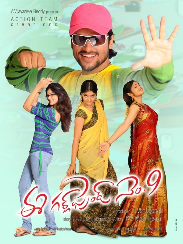 Ee Girl Friend No 9  Movie Review Telugu Movie Review