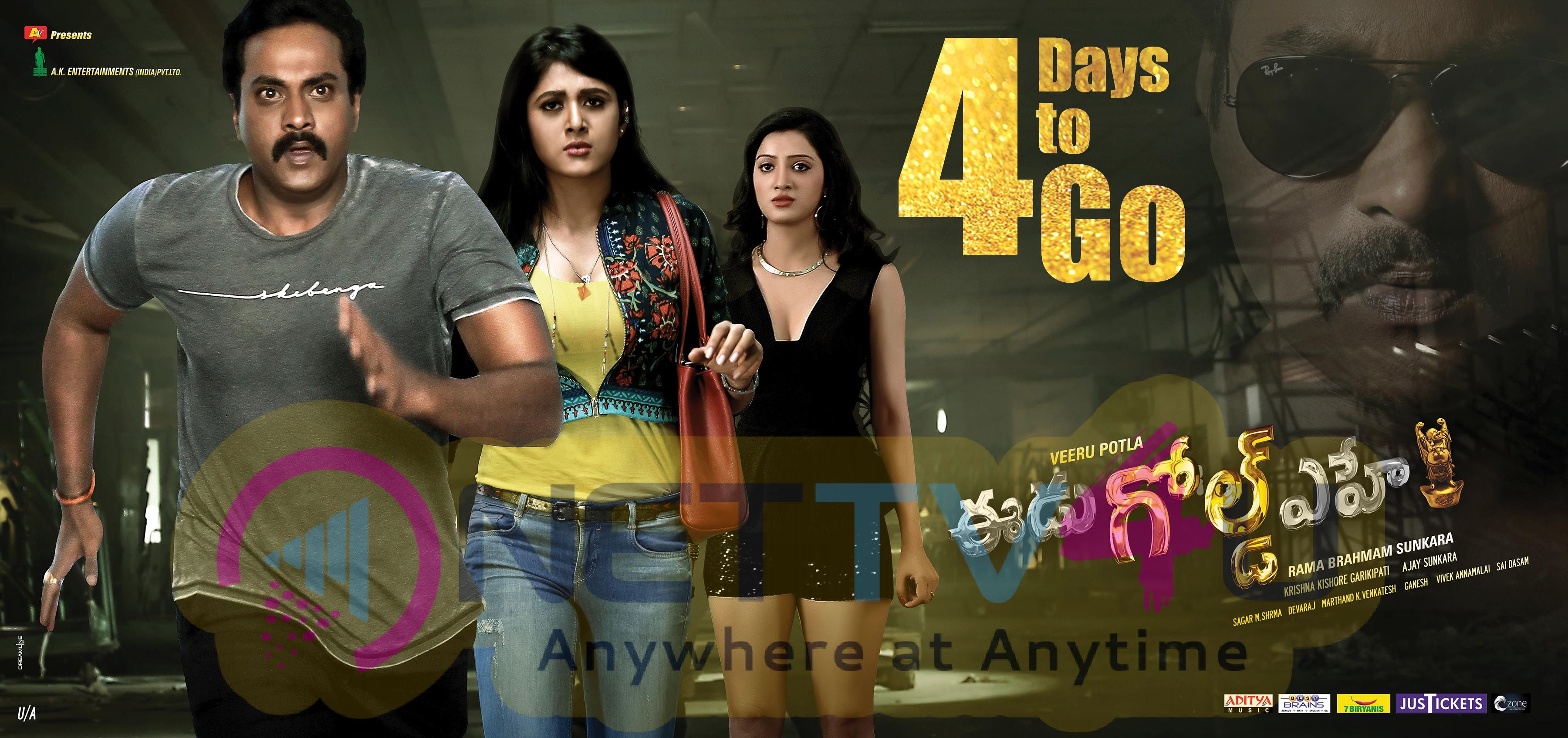 Eedu Gold Ehe Movie 4th Day Go Poster
