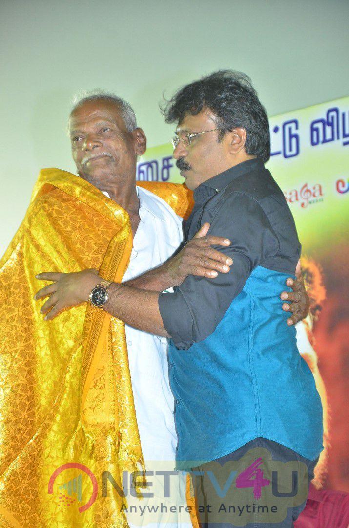 Egnapuram Tamil Movie Audio Launch Excellent Photos