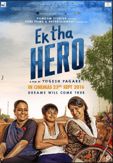 Ek Tha Hero Movie Review