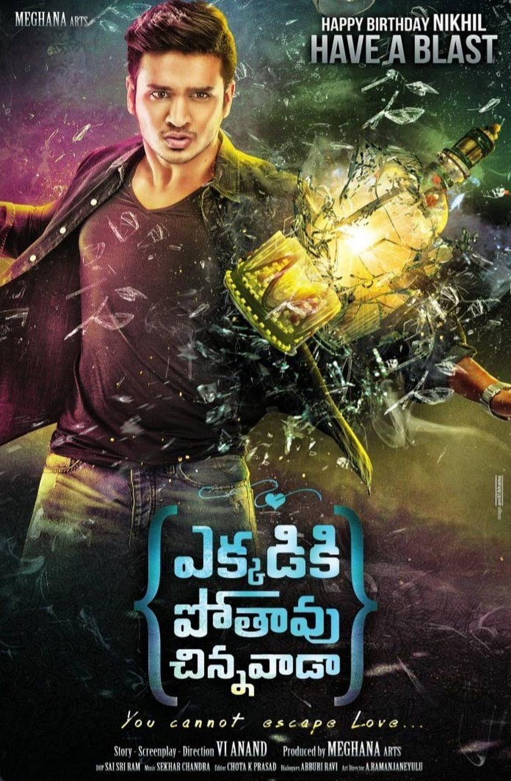 Ekkadiki Pothavu Chinnavada Aka Ekkadiki Pothavu Chinnavaada Movie Review Telugu Movie Review