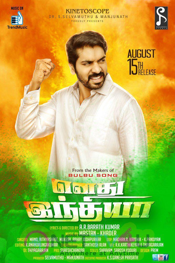 Enadhu India Tamil Movie Good Looking Poster & Stills