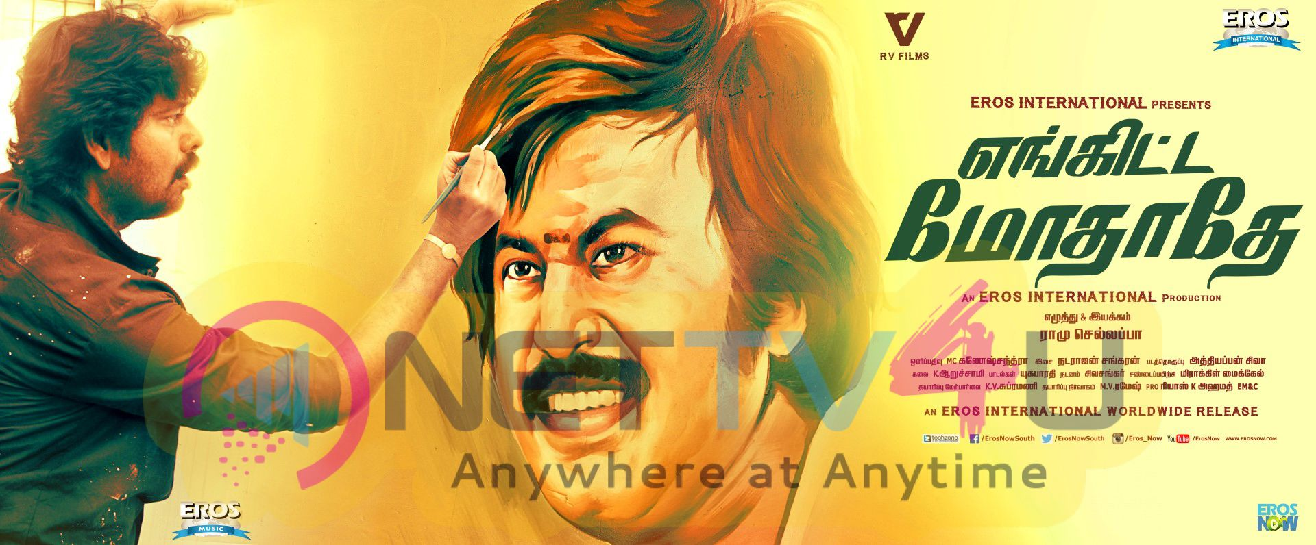 Enkitta Mothathe Tamil Movie New Poster