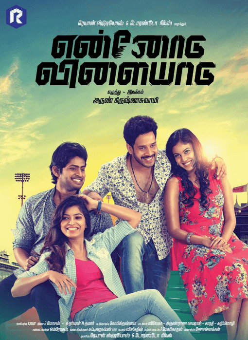 Ennodu Vilayadu  Movie Review Tamil Movie Review