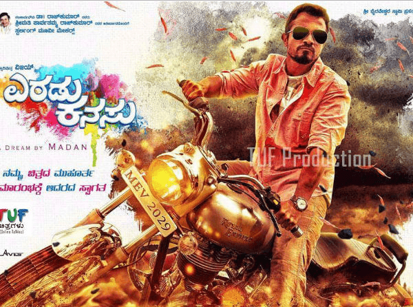 Eradu Kanasu Movie Review