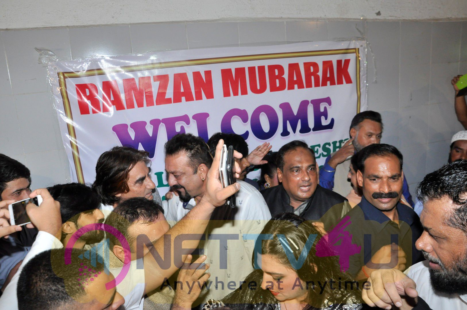 Exclusive Images Of Sanjay Dutt At Cintaa Iftar Party Hindi Gallery
