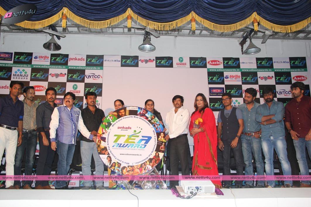 Edition Tea Awards First Meet Stills