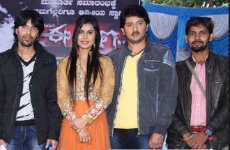 Ee Kshana Stars With Sumanth!
