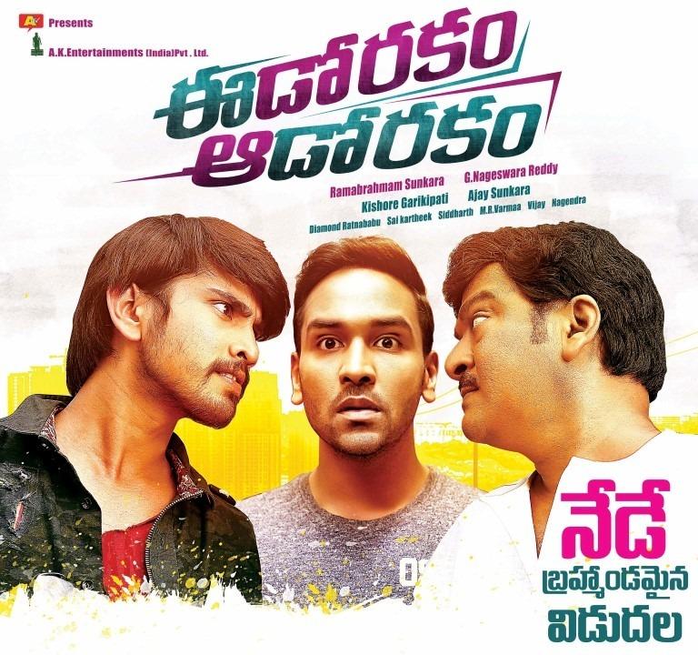 Telugu Tv Shows Madhurimalu | NETTV4U
